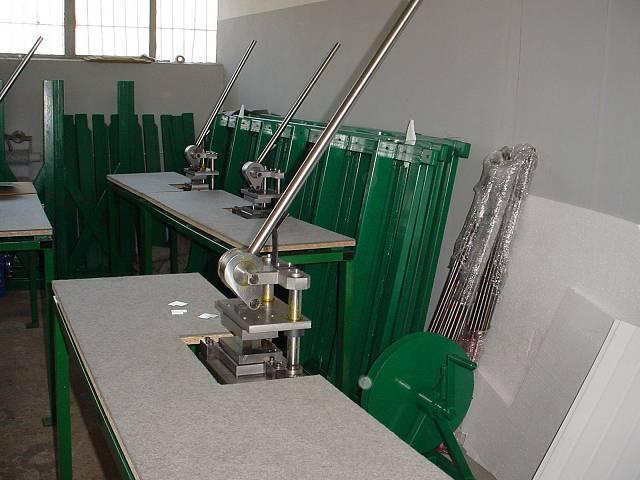 Оборудование для ручной работы